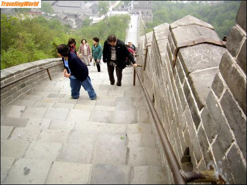 China: 06 b1 Grosse Mauer /